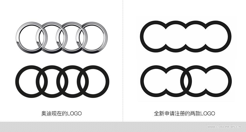 设计的真正原因当然目前还是一个谜。  随后,小标在美国专利商标局网站查询确认奥迪在 10 月 2 日提交了商标注册申请。根据申请的信息显示,奥迪在目前四环的基础上重新设计了两款新标志,其中一个类似于当前标志的外轮廓,由四个连接的不完整圆圈组成变成了一环。另一个则将四环相扣改外两环相扣。  这款一环应用起来应该是这样的(PS 的,非官方)  美国专利商标局网站截图  这款二环应用起来应该是这样的(PS 的,非官方) 特别指出的是,我们在查询后获得的两份申请文件中显示,这两款新标志在美国地