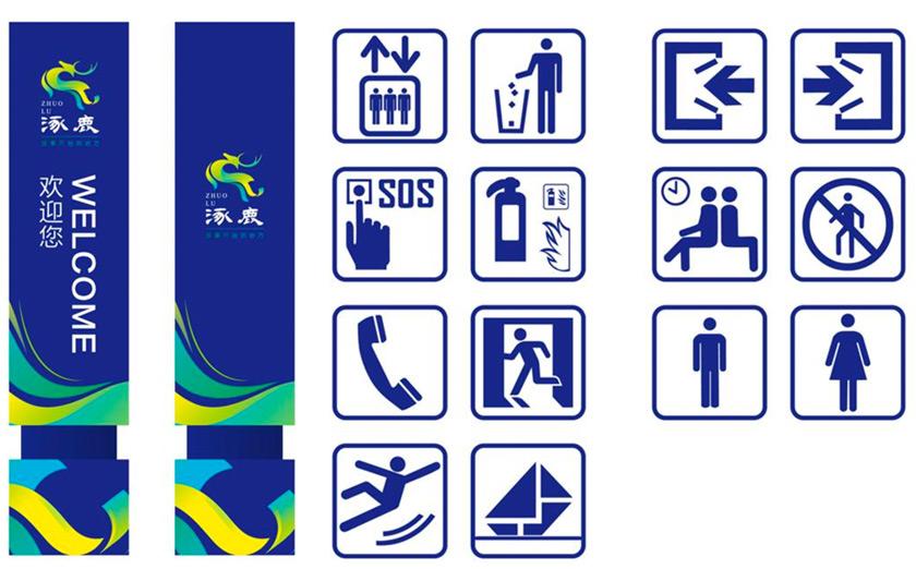 为助力 2022 年冬奥会,涿鹿启用全新城市品牌 logo